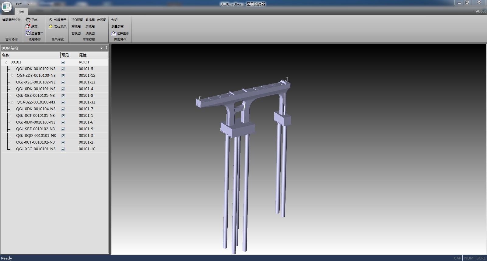 RYDView-Glovius轻量化工具-软易达_PLM|BIM|CATIA