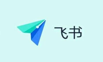 飞书 - 高效愉悦办公平台-软易达_PLM|BIM|CATIA