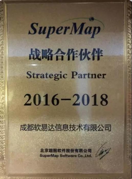 皆为豪杰,所见略同!达索系统与北京超图正式合作!-软易达_PLM|BIM|CATIA